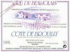 photo Georges Viornery Cote de Brouilly Cuvee Unique