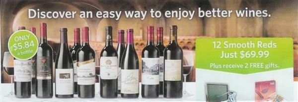 winejournalwines