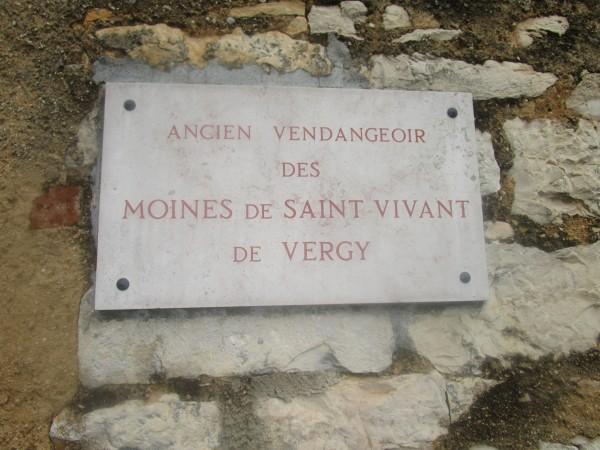 Sign Romanee St Vivant